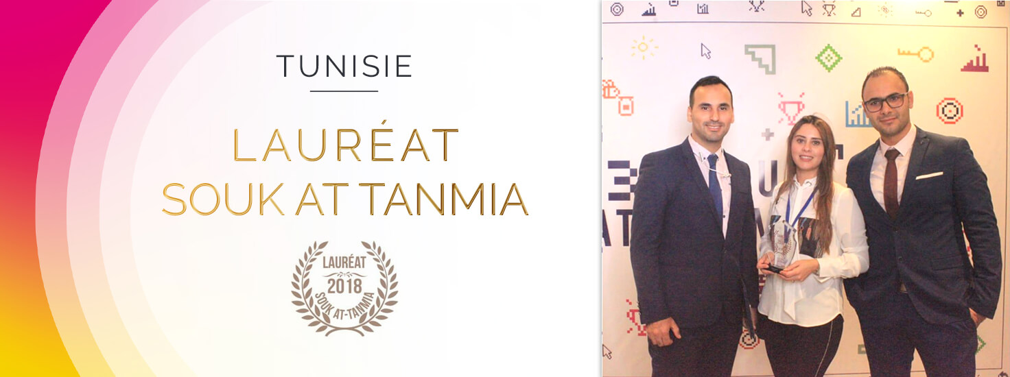 laureat publiticket tunisie